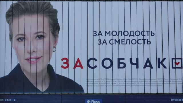 Election campaign billboard posters for Russia's Civic Initiative presidential opposition candidate Ksenia Sobchakin Moscow Russia on Wednesday Feb...