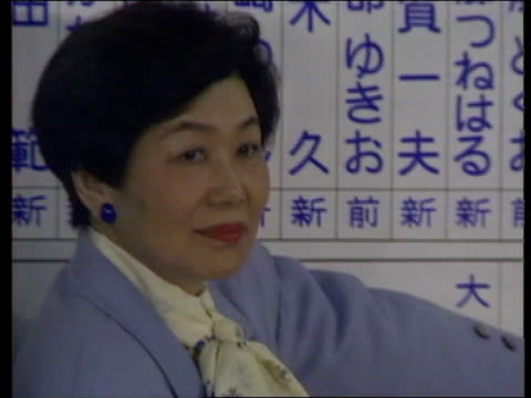 elections; night japan: tokyo cms liberal democrats leader & pm toshiki kaifu on balcony waving crowd & bows gv crowd in the street cms kaifu waving... - テレビ番組点の映像素材/bロール