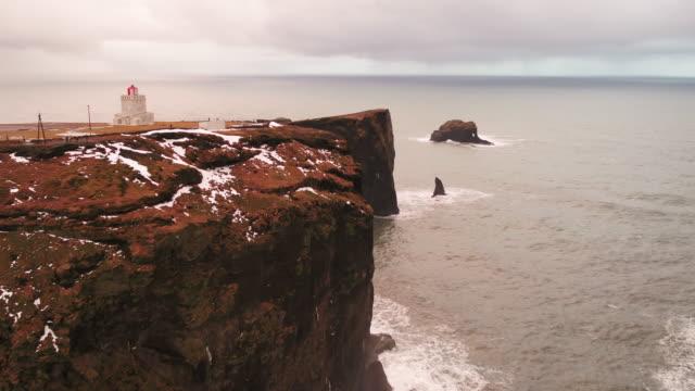 elephant rock scenery in dyrholaey, iceland - dyrholaey stock videos & royalty-free footage
