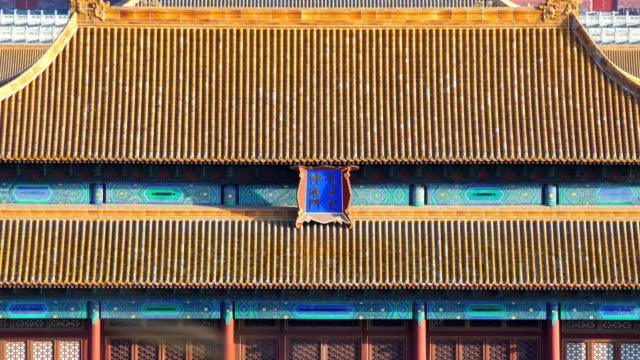 vidéos et rushes de elevated view of forbidden city,beijing,china. - zoom arrière