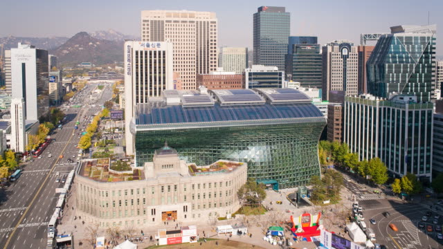 Elevated View Over The Modern City Hall Building And Seoul Plaza Gjang