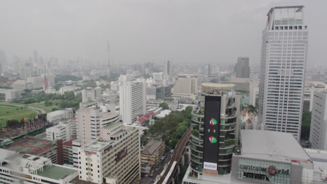 Elevated View towards Siam Station