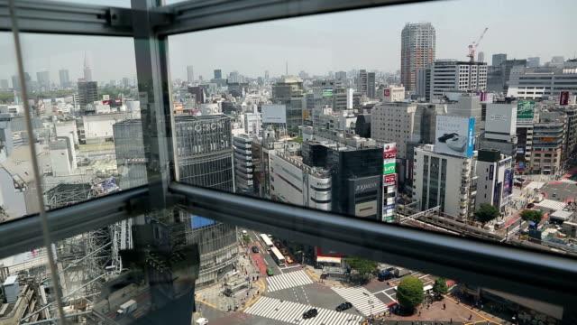 vídeos y material grabado en eventos de stock de elevator to shibuya crossing - ascensor
