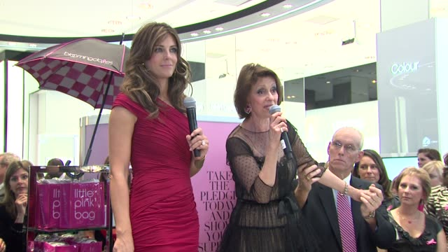Elizabeth Hurley and Evelyn Lauder discuss why it is important to support the cause and how important it is to save lives at the Bloomingdale's The...
