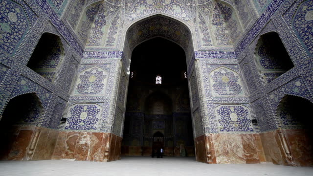 emam mosque - iran stock videos and b-roll footage