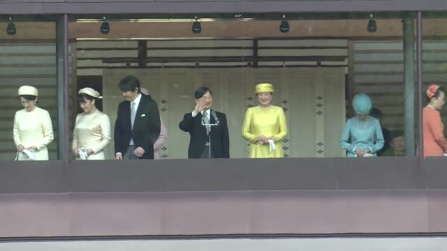 emperor naruhito urges japan to work together for world peace as he makes his first public appearance in front of a cheering flag waving crowd of... - japanese royalty stock videos and b-roll footage
