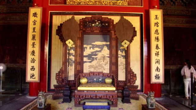Emperor's Chair in The Forbidden City