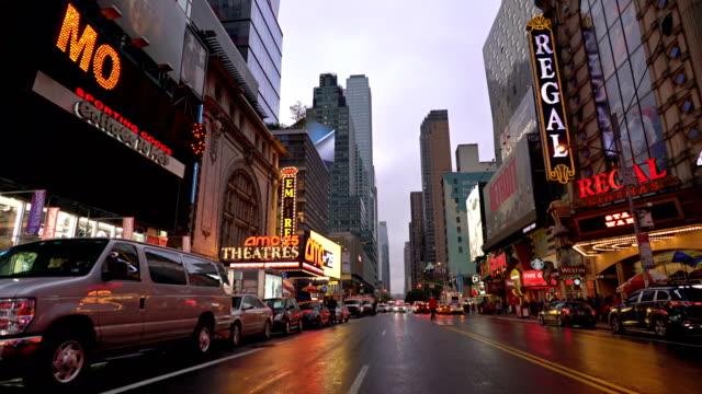 AMC Empire 25 theater, Regal cinema.