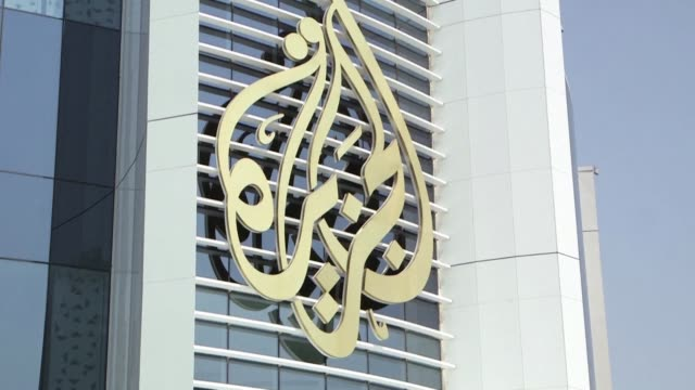 Employees of the Qatari satellite channel Al Jazeera on Tuesday held an event at the station's headquarters in Doha calling for the protection of...