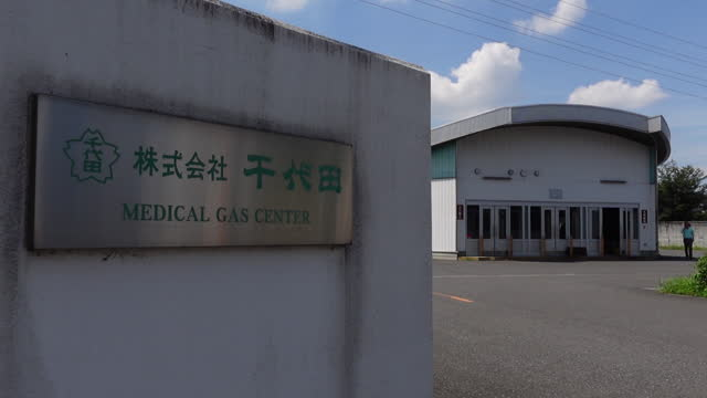 employees work at medical gas chiyoda ltd. factory and facility exterior in asaka, japan on thursday, august 26, 2021. although covid deaths have... - biochemistry stock videos & royalty-free footage