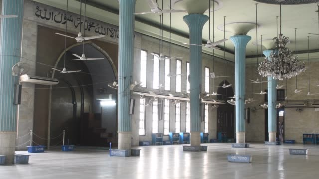 empty baytul mukarrom is the national mosque of bangladesh during the coronavirus disease pandemic - national mosque stock videos & royalty-free footage