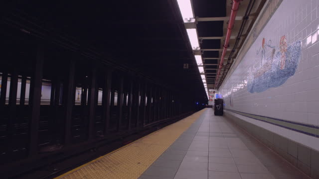 Empty Subway Platform
