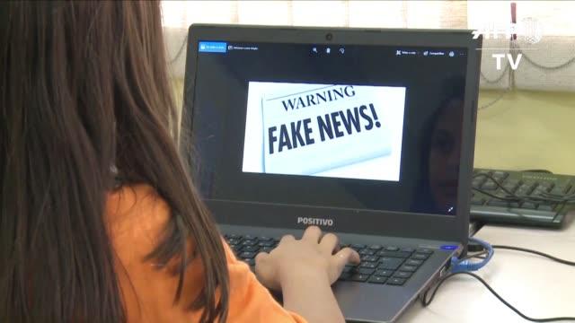 en brasil la educacion mediatica es una asignatura como matematicas o historia y con la entrada en pauta de las noticias falsas el asunto gana cada... - entrada stock videos and b-roll footage