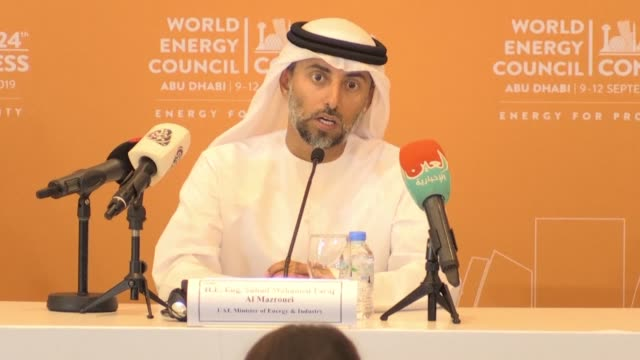 uae energy minister suheil almazrouei says opec group would do whatever necessary to rebalance the crude market during a press conference in abu... - trade war stock videos & royalty-free footage