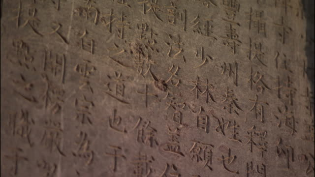 cu pan engraved chinese characters on stone monument at shaolin temple/ henan province, china - 少林寺点の映像素材/bロール