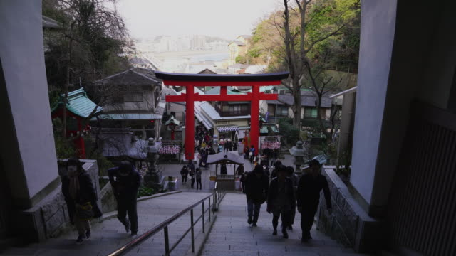 enoshimajinja shrine is a shinto shrine in enoshima island fujisawa kanagawa japan the shrine is dedicated to the worship of the kami benten enoshima... - shinto shrine stock videos & royalty-free footage