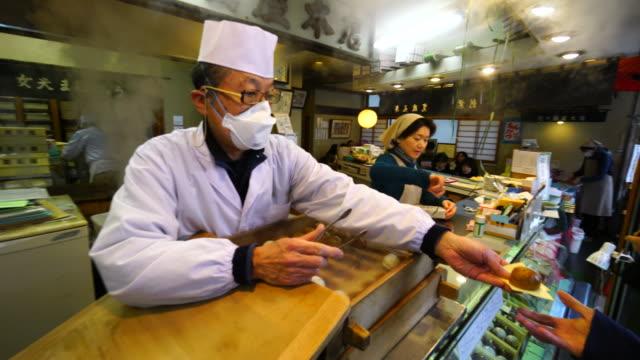 enoshimajinja shrine is a shinto shrine in enoshima island fujisawa kanagawa japan the shrine is dedicated to the worship of the kami benten enoshima... - place of worship stock videos & royalty-free footage