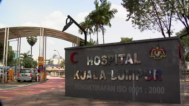 ws entrance gate of hospital kuala lumpur / kuala lumpur, malaysia - kuala lumpur stock videos & royalty-free footage