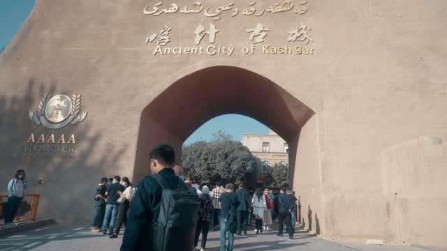 entrance of kashgar old town,xinjiang,china. - local politics stock videos & royalty-free footage