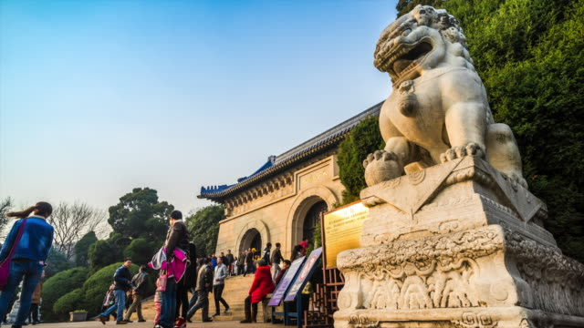 entrance of nanjing dr sun yat-sen's mausoleum tourists flow - nanjing stock videos & royalty-free footage