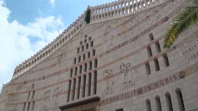 ms td entrance of nazareth church / nazareth, mechoz hatzafon, israel - western script stock videos & royalty-free footage