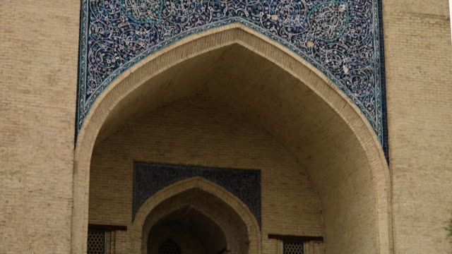 entrance of poi kalyan - bukhara stock videos & royalty-free footage