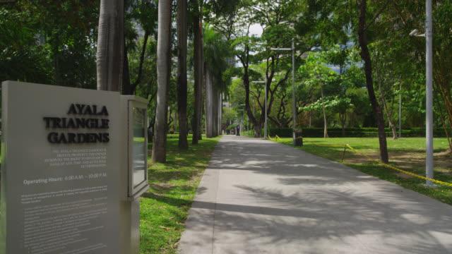 Entrance of the Ayala Triangle Gardens, Makati