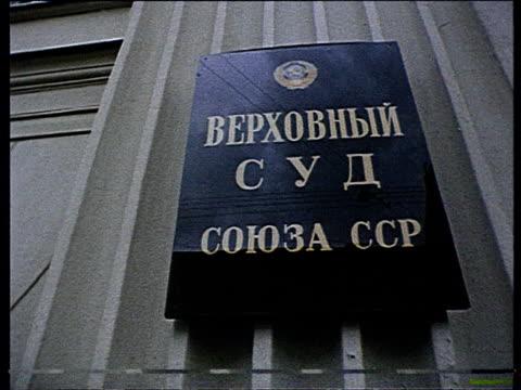 vidéos et rushes de entrance of the high court of the ussr. - symbole