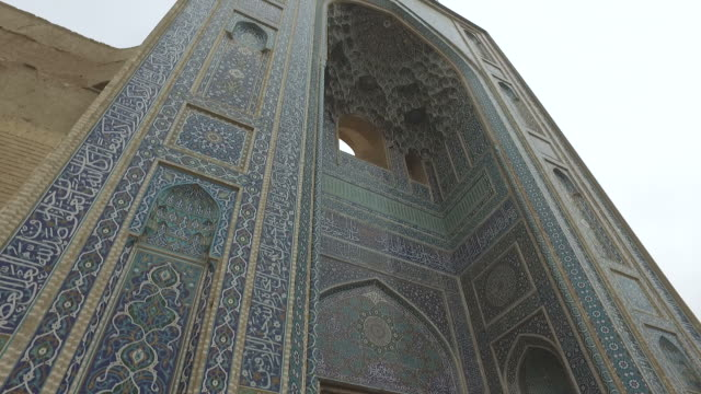 entrance of the jame mosque of yazd - mosaic stock videos and b-roll footage