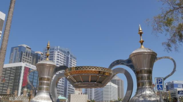 Entrance to Capital Garden, Abu Dhabi, United Arab Emirates, Middle East, Asia