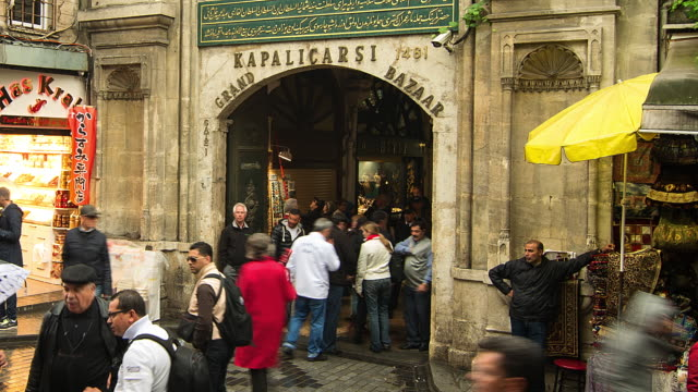 T/L WS Entrance to the Grand Bazaar in Istanbul, Turkey