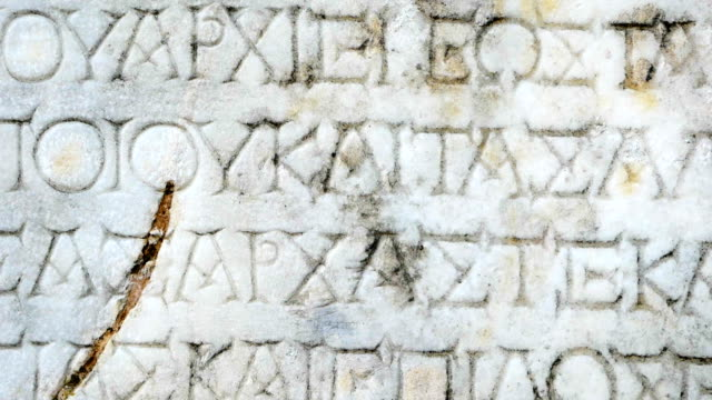 epigraph in aphrodisias antique city - greek mythology stock videos and b-roll footage