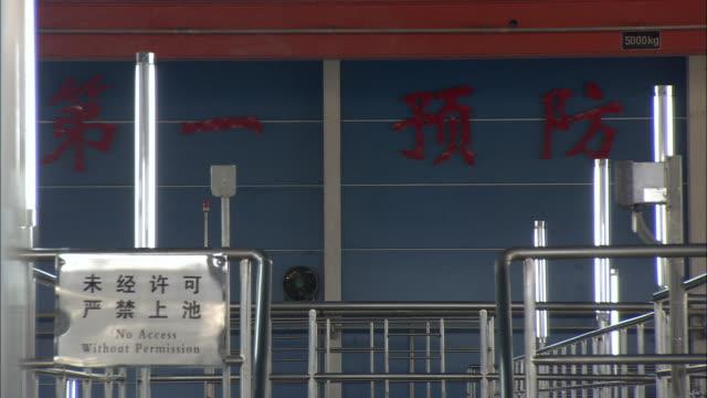 vidéos et rushes de cu pan equipment, beijing, china - panoramique rapide