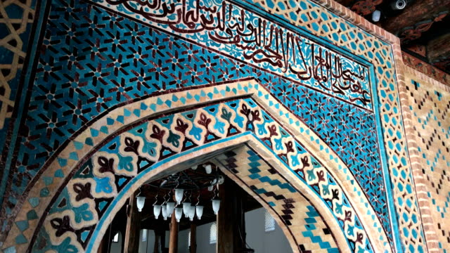 eşrefoğolu mosque in konya - decor stock videos & royalty-free footage