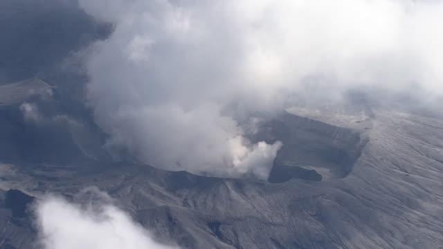 AERIAL, Erupting Mt Aso, Kumamoto, Japan