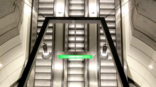 Escalator,Metro in Vienna