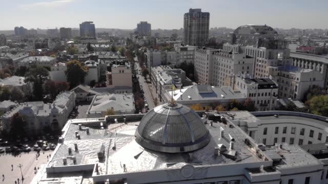 establishing aerial drone flying over verkhovna rada of ukraine in kiev. - ukraine stock videos & royalty-free footage