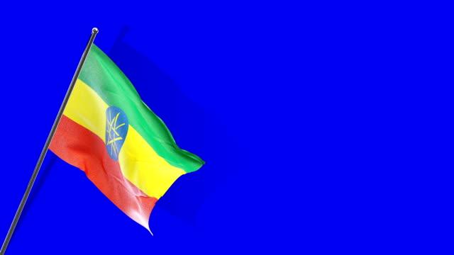 ethiopian flag rising