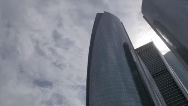 Etihad Towers on the Corniche, Abu Dhabi, United Arab Emirates, Middle East, Asia