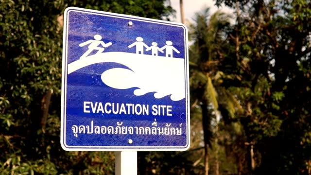 Evacuatie Site Tsunami aardbeving ramp waarschuwingsbord