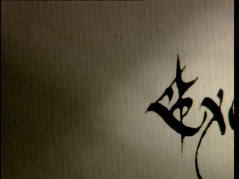 excalibur is carefully written in calligraphy. - pen stock videos & royalty-free footage