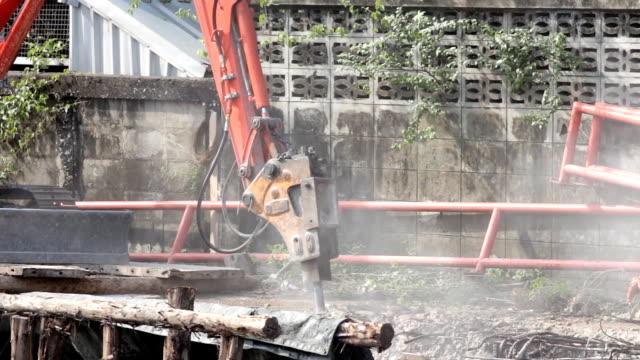 Excavator is working.
