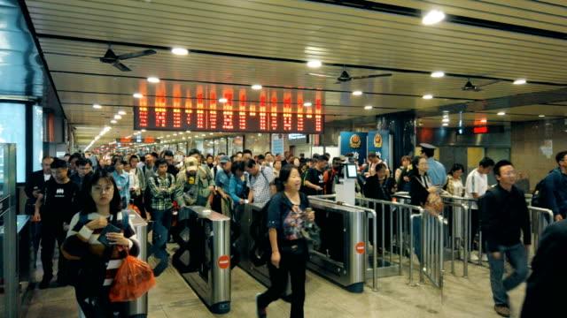 exit of railway station,beijing,china. - 線路のポイント点の映像素材/bロール