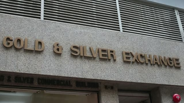 Exterior general views of the Chinese Gold and Silver Exchange Society in Hong Kong China on Wednesday Feb 26 Argor Heraeus SAbranded one kilogram...