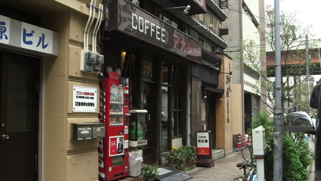 Exterior of a quaint coffee shop in a back street of Akihabara