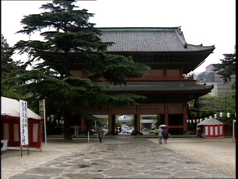exterior of a temple in japan - 1990 stock videos & royalty-free footage
