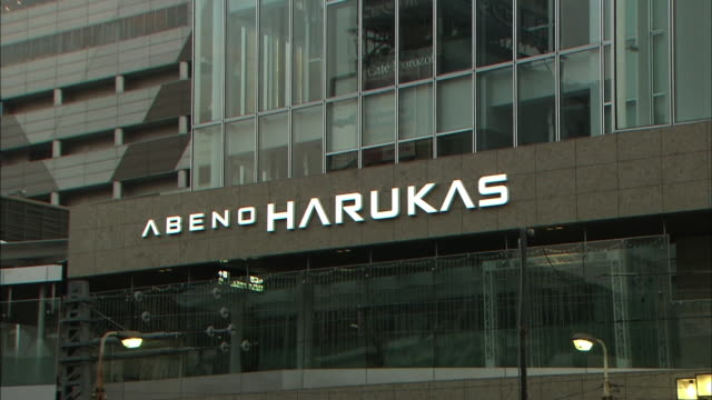 exterior of abenoharukas. - entrance sign stock videos & royalty-free footage