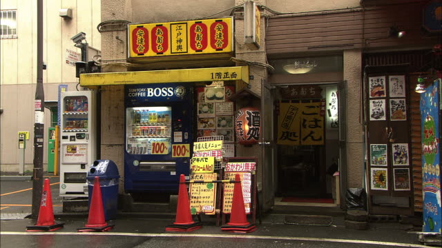exterior of an old-fashioned eatery in a back street in akihabara - segnaletica stradale video stock e b–roll