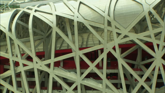 CU Exterior of Beijing National Stadium, Beijing, China