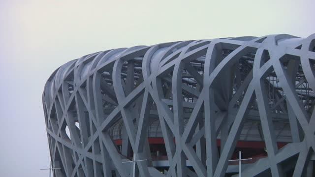 MS Exterior of Bird's Nest Olympic Stadium / Beijing, China